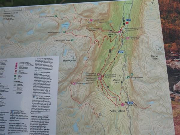 Карта с пешеходными маршрутами