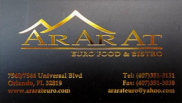 091-Арарат
