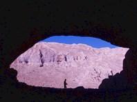 Экспедиция в Иран. Осень 2006.