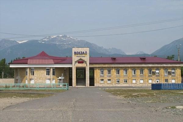 Вокзал Ангоя