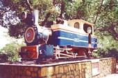Национальный музей железнодорожного транспорта Индии