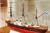 Музей Тихоокеанского флота