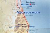 006-Карта