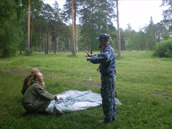 Первым делом - СТАВЬ ПАЛАТКУ ПОКА СВЕТЛО!!!)))))