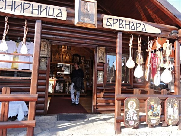 Сувенирная лавка в Богетичи.