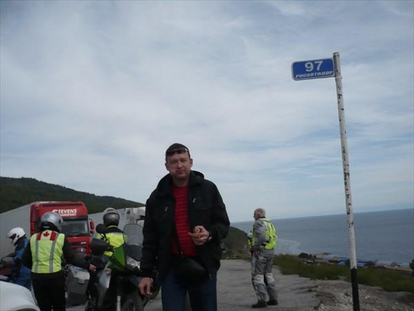на фото: Короткая остановка на Байкале