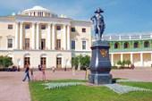Дворцы и парки города Павловск и его исторический центр