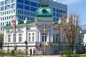 Дом Кубрина