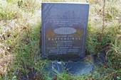 Катериновка — пункт геодезической дуги Струве