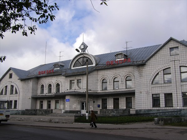Воркута налево , Москва направо