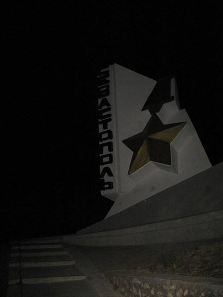 Севастополь. Балаклава