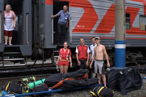 Выгрузка с поезда