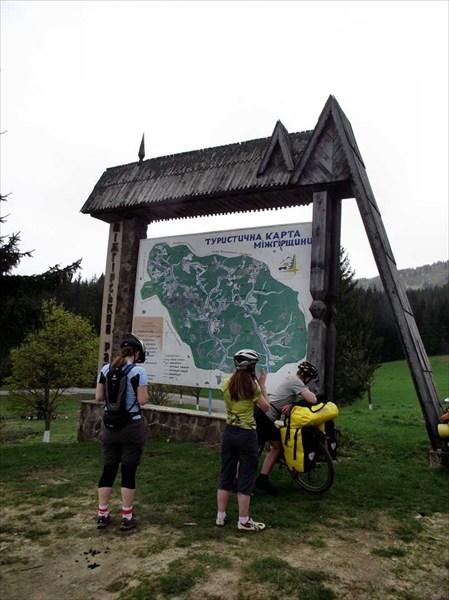 Карта на перевале