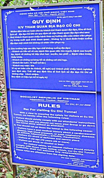 015-Правила