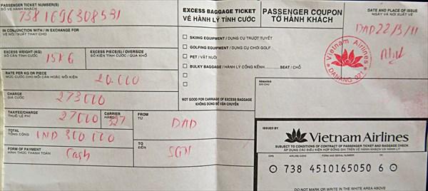 020-Билет