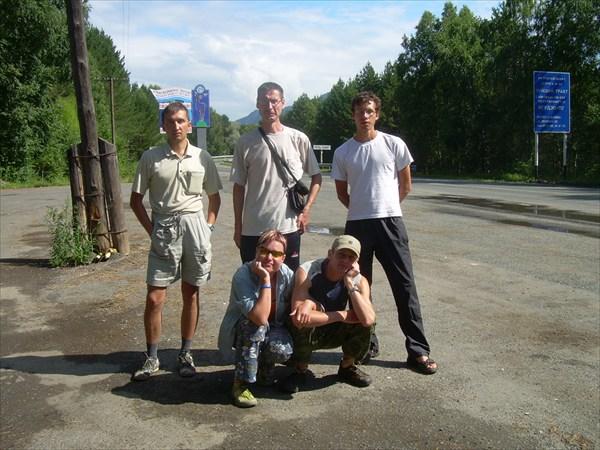 DSCN3910. На Чуйском тракте. Усть-Сема.