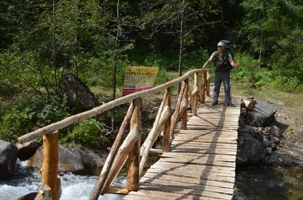 Свежий мостик