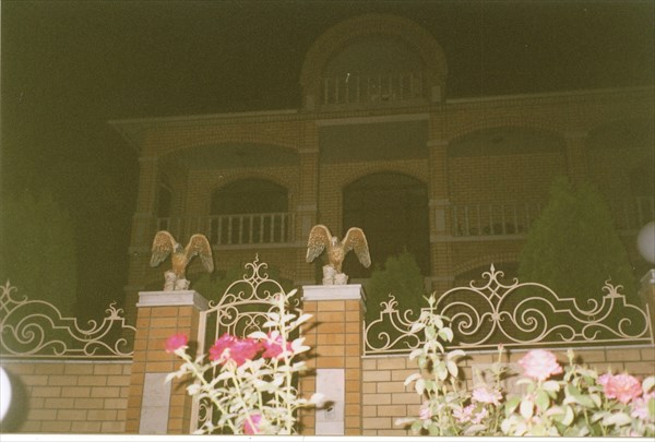 Готический дом, Анапа