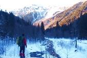 Красота гор