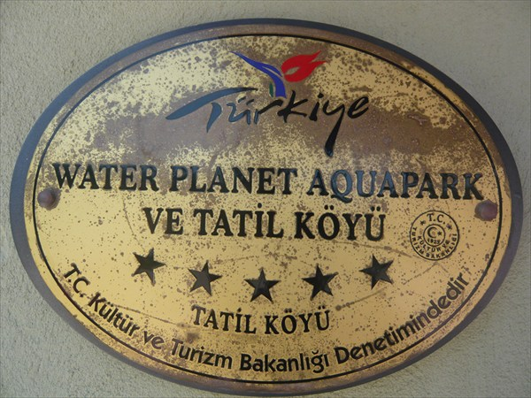 Water Planet 5*