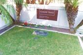 020-Кладбище