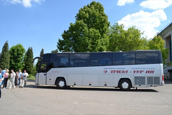 Наш экскурсионный автобус