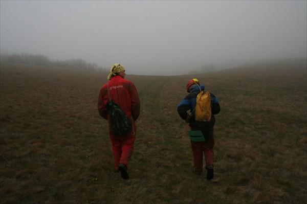 вперед в туман!