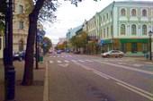 Одна из главных улиц Казани, ведет в Кремль