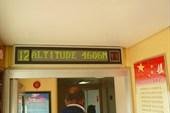 Информационное табло в тибетском поезде