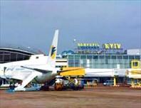 0-город Борисполь
