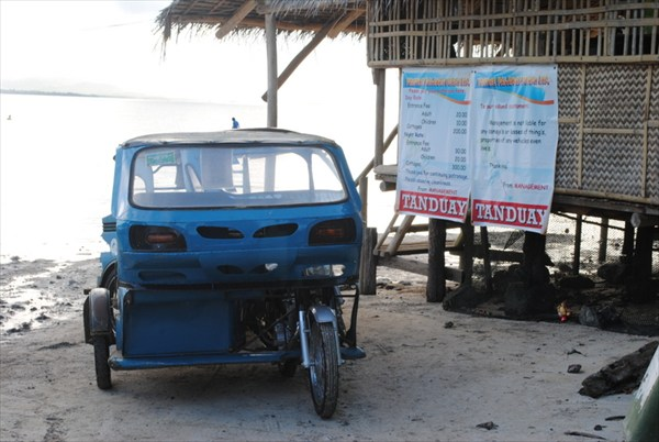 Платный пляж