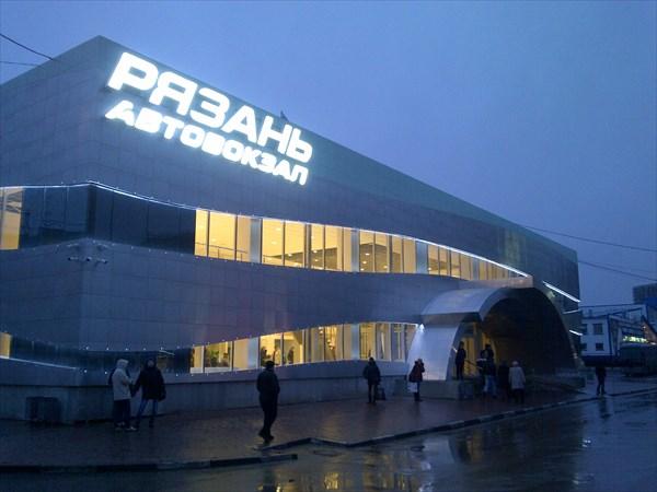 Новый автовокзал в Рязани