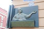 Красноярск, улица
