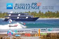 Russian PRO CHALLENGE