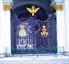 на фото: 110-Ворота Зимнего дворца