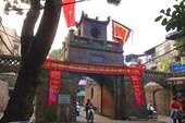 Ворота Куанчыонг