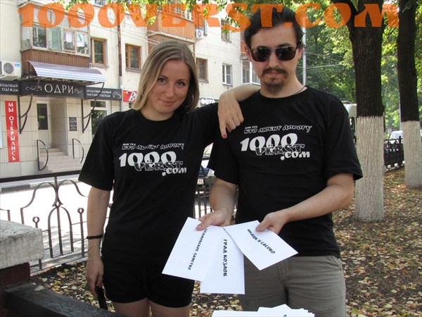 1000verst_autoquest_photo3