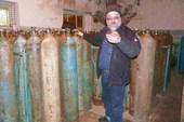 Закупка абхазского кислорода