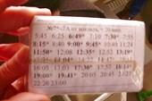 Расписание автобуса до Юрьево монастыря