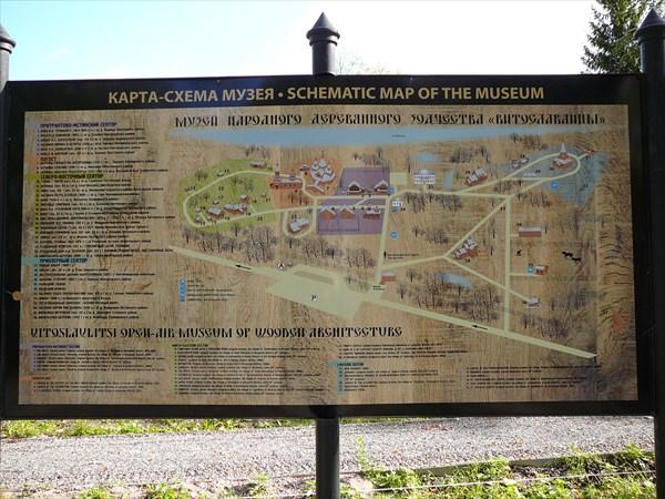 План-схема музея.