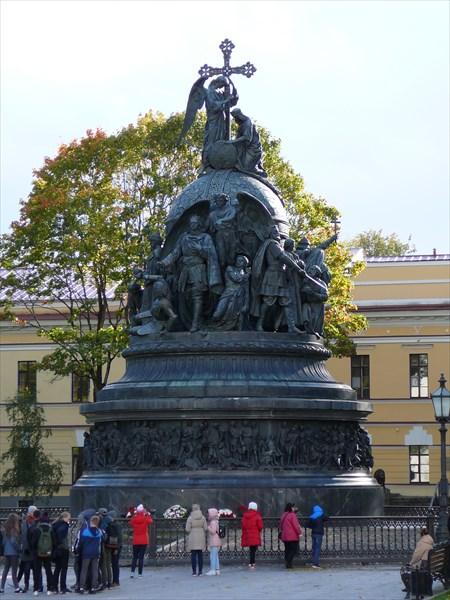 Памятник 1000-летию Руси