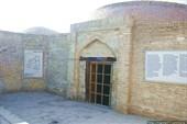 Древняя тюрьма Зидан.