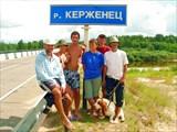 Керженец-2009. На мосту через Керженец.