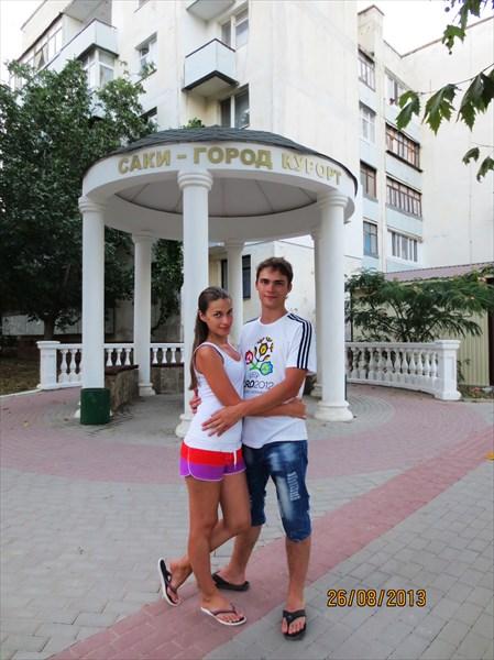 Саки - города курорт