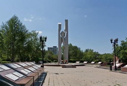 Памятник погибшим войнам-интернационалистам