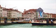 Венеция72