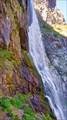 Гегский водопад, вид из грота
