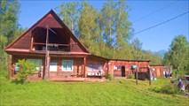 База `Зеленый дом`