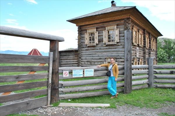 Дом Атоманова, он же - музей Рериха