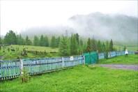 Утренний туман, идет дождь